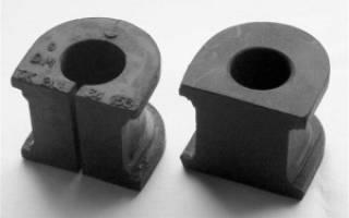 Как поменять втулки стабилизатора