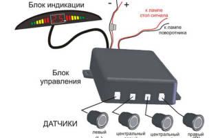 Как работает датчик парктроника
