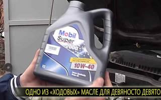 Ваз 21099 замена масла