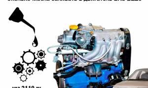 Сколько масла в двигателе ваз 2112