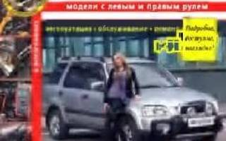 Хонда срв руководство по ремонту