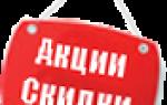 Ремонт фиат гранде пунто